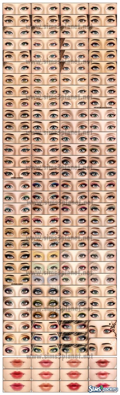 Для симс 3 набор косметики