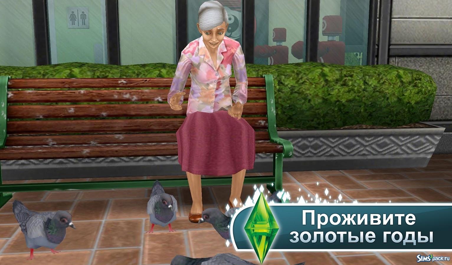 Скачать sims 3 на windows 8 - 1a0
