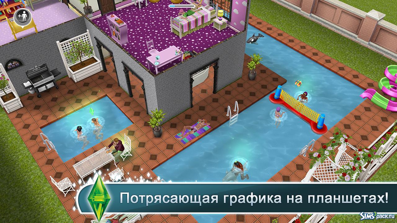 the sims 3 с дополнениями скачать