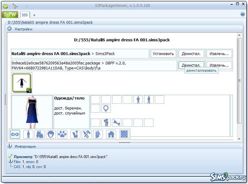 Скачать программу ts3 install helper monkey бесплатно