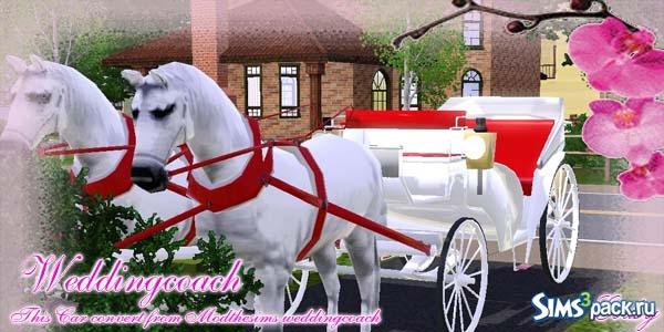 Симс 3 как устроить свадьбу на курорте - d3