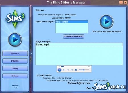 Программа Music Manager