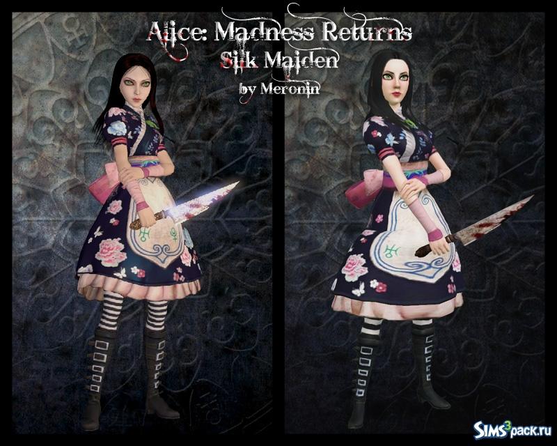 Алисы в стране кошмаров симс 4