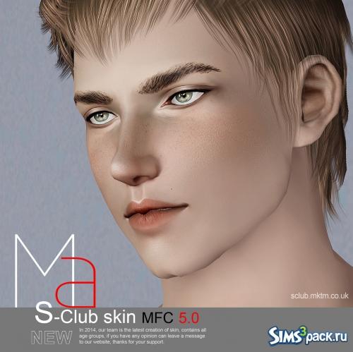 Скин mfc 5.0 от S-club