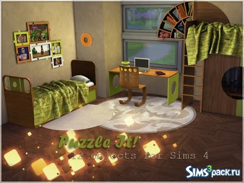 Комната Puzzle It! от Kiolometro