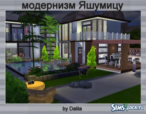 Дом Модернизм Яшумицу от Dalila