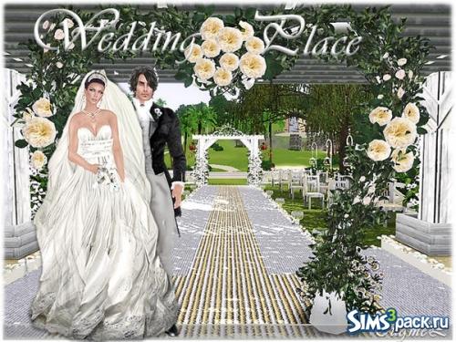 заходим БИОС где находится арка для свадьбы в симс 3 чему