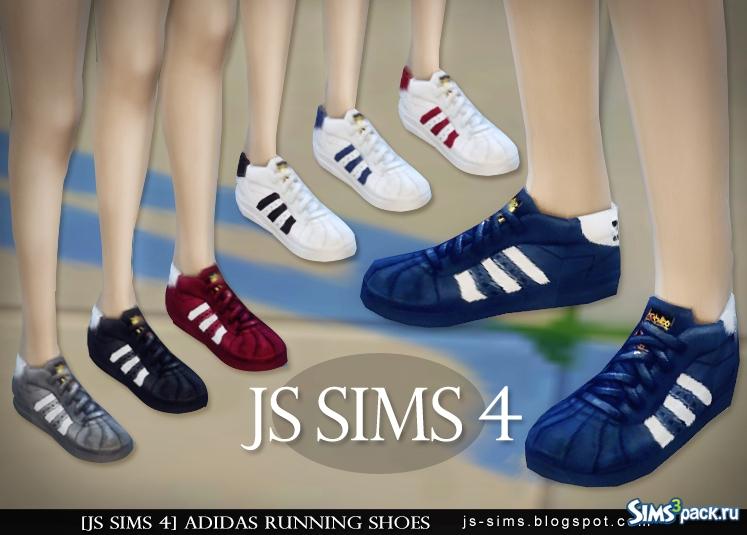 Sims superstar