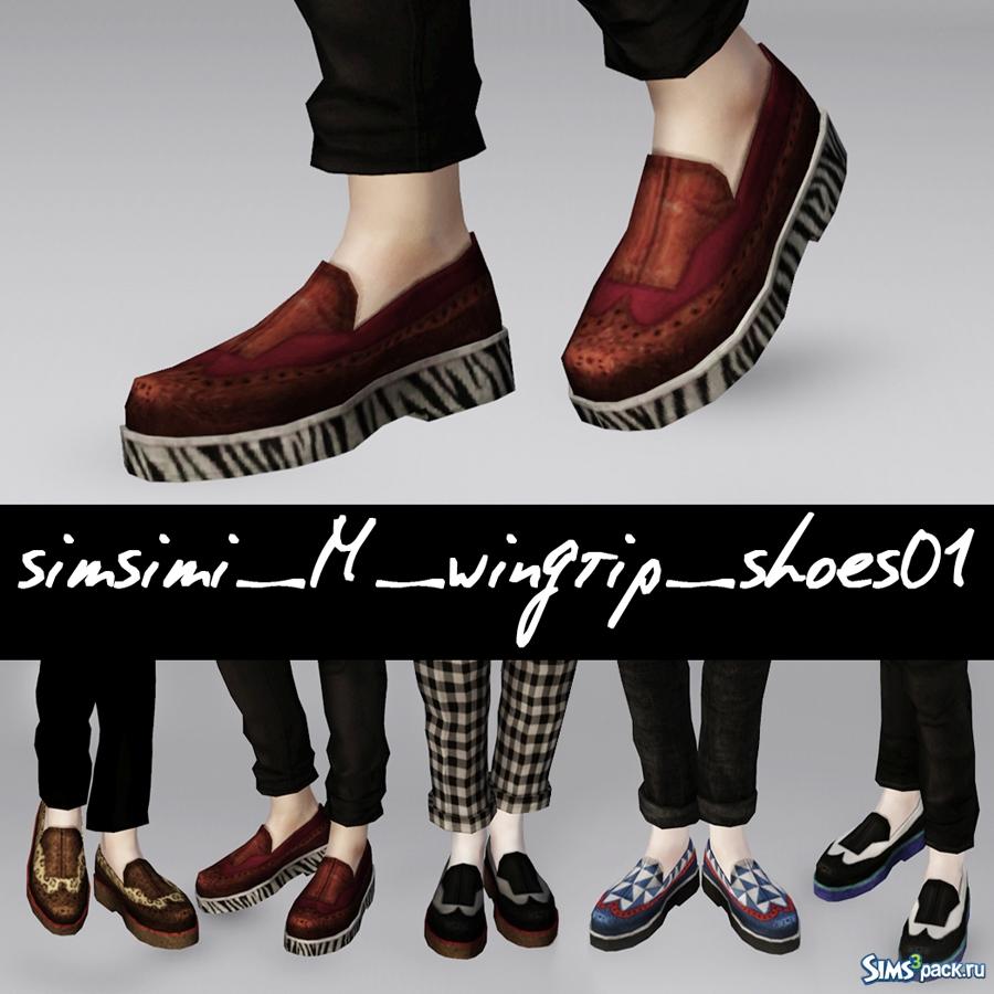 Симс 3 скачать обувь в формате package