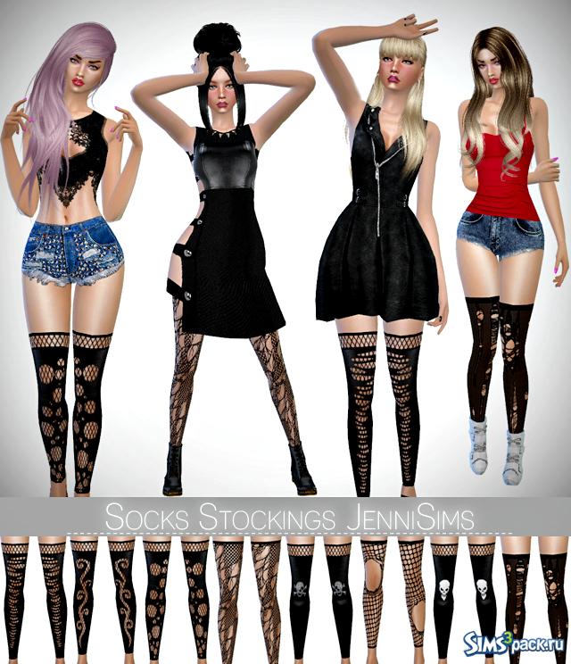 Сексуальная одежда в симс 3