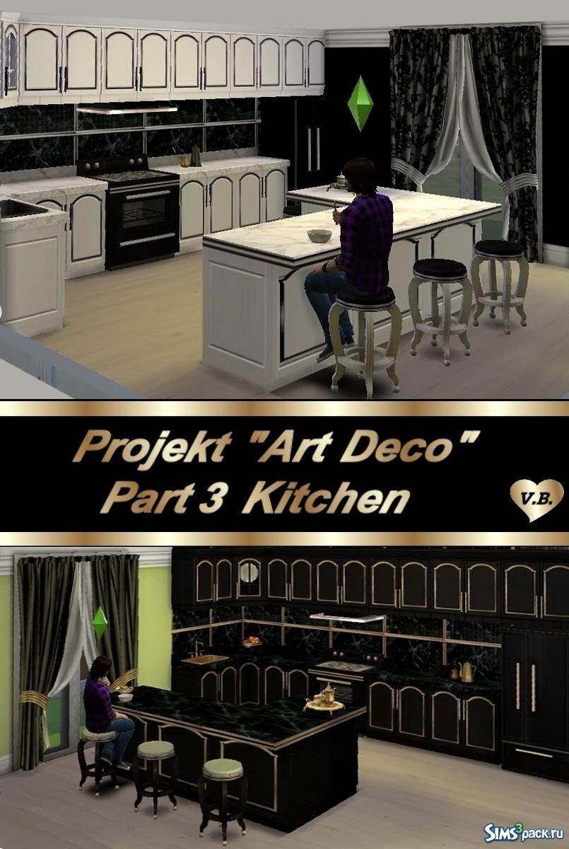 Бесплатные кухня 4