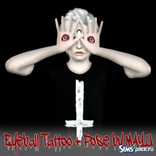 Татуировки в виде глаз и поза