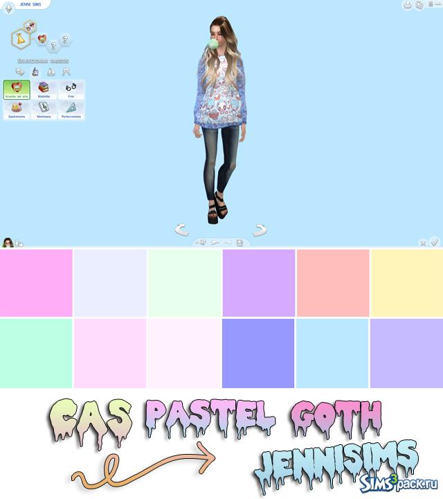 Cas Sims 4 Скачать Торрент - фото 11