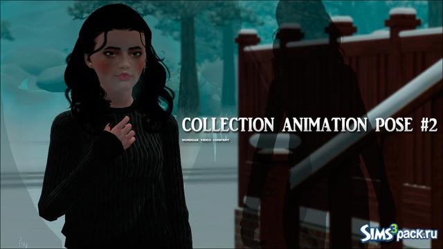 анимационные позы для симс 4 скачать