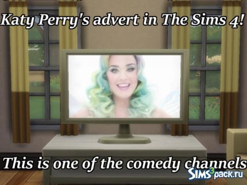 Мод на рекламу с Кэти Перри от Cruzo