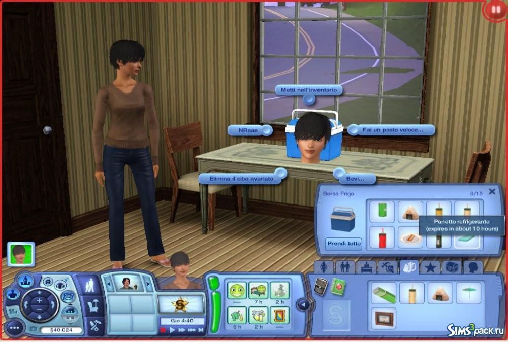 Скачати мод до Sims 3