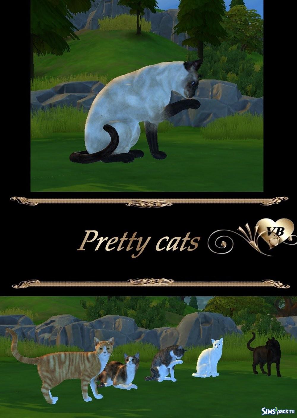 Скачать животных симс 3 в формате sims3pack