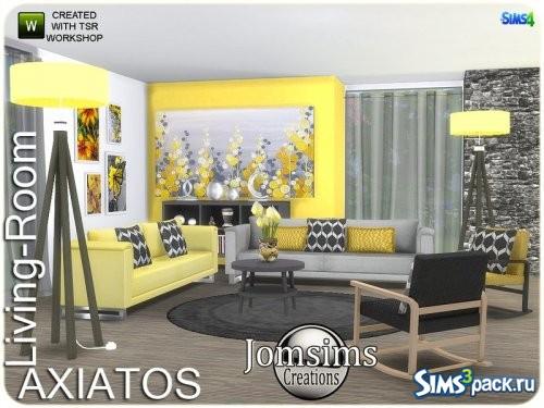 Гостиная Axiatos