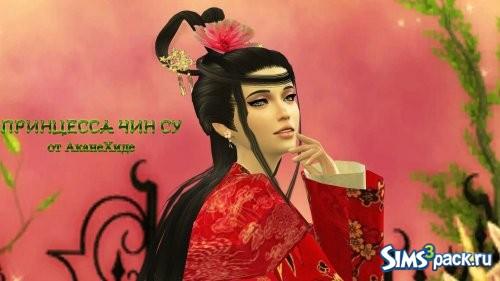 Симка Принцесса Чин Су