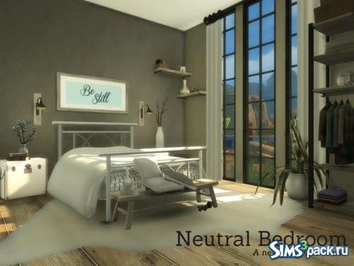 Спальня Neutral