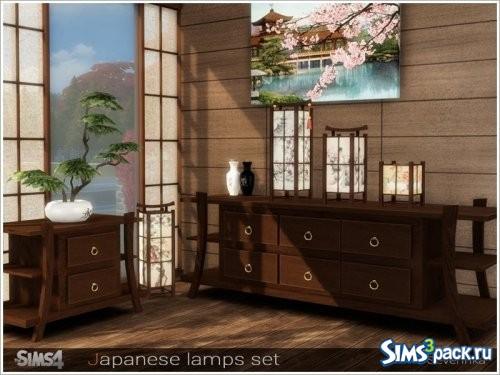 Сет ламп Japanese