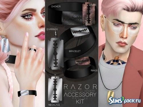 Сет Razor Accessory Kit