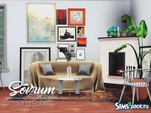 Гостиная Sovrum