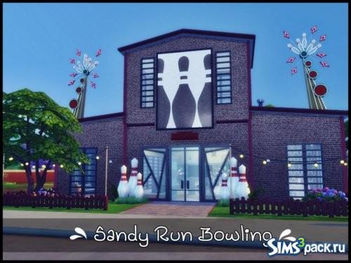 Боулинг Sandy Run