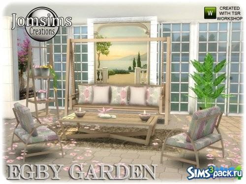 Сет Egby garden