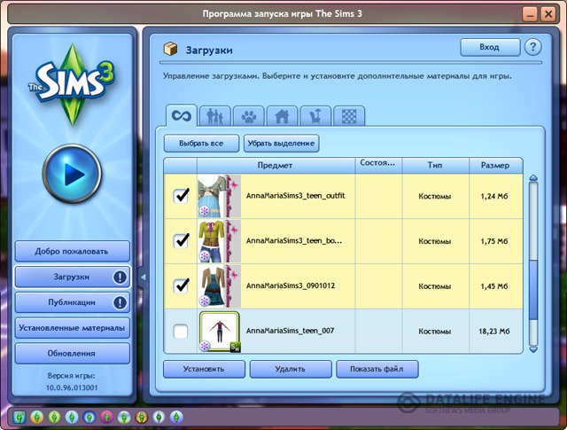 Симс 4 дополнения прически скачать бесплатно.