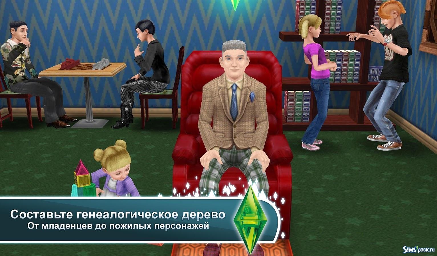 The sims™ freeplay v 5. 38. 3 мод (свободные покупки) (online.