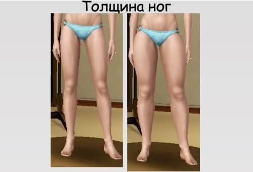 ноги разные по толщине формы с фото довольно капризное растение