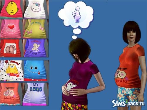 Скачать одежда для беременных maternity clothes dump от.