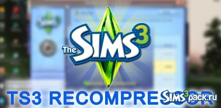 Программа Windows TS3 recompressor