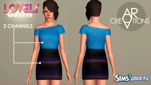 Платье Lovely Outfit от a-r-creations