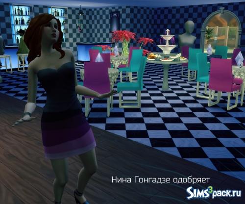 Моды для симс 4 ночной клуб участок адреса всех ночные клубы москвы