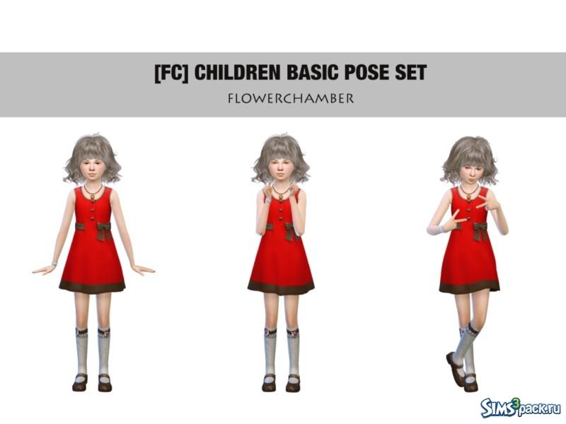 Позы для симс 4 скачать бесплатно pose sims 4.