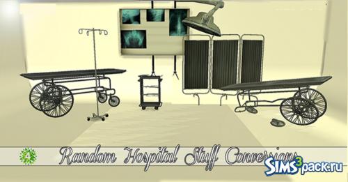 Больница Efe0a9563e_bezymyannyy