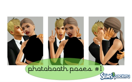 Парные позы PHOTOBOOTH POSES от simmingwiththetide