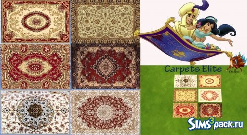 Carpets Elite / Ковры Элита