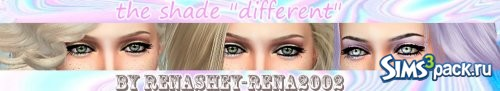 "The shade ""different""/Tени ""непохожи"""
