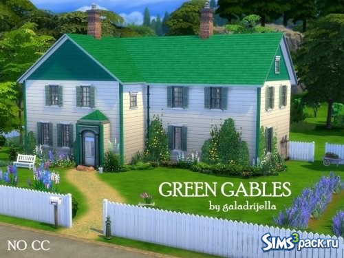 Дом Green Gables