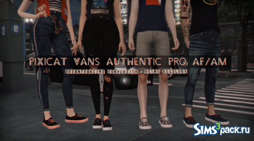 Кеды Vans Authentic Pro