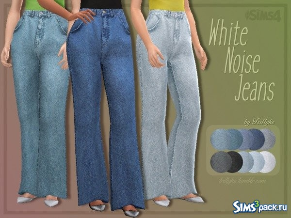 свободные джинсы название