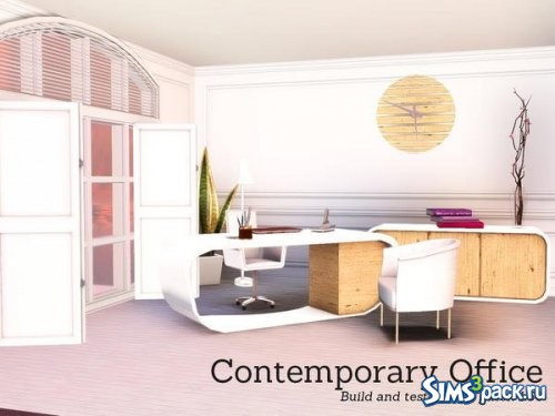 Офис Contemporary